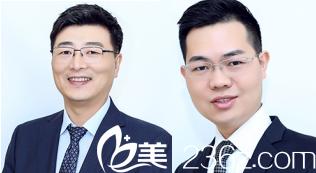 北京柏丽医疗美容门诊部部分专家