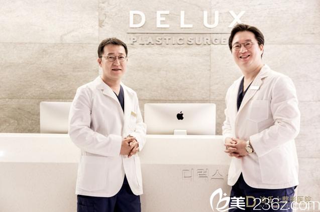 韩国Delux迪乐士整形医院