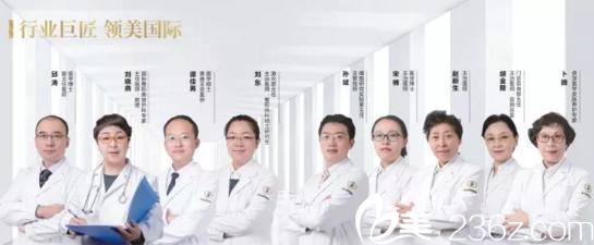 整形美容再生医学中心专家团队
