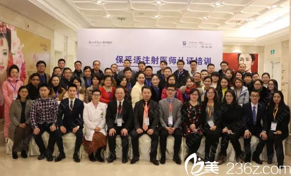 宁波珈禾2018正式成为艾尔建保妥适BOTOX中国地区注射医师培训基地