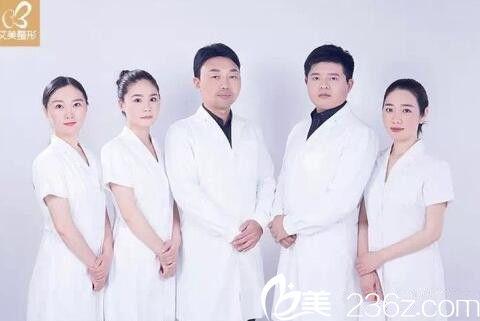 郑州艾美整形美容医院医生