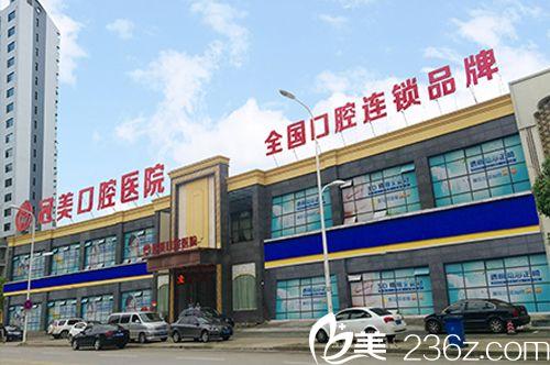 武汉冠美口腔医院外观环境