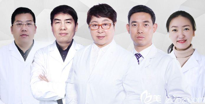 整形专家团队_温州芘丽芙美容医院