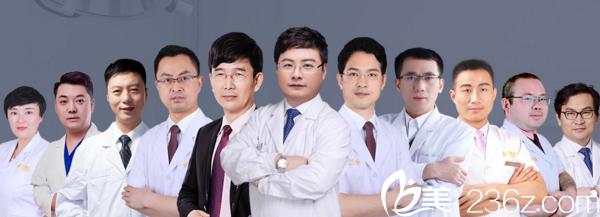 医师专家团队