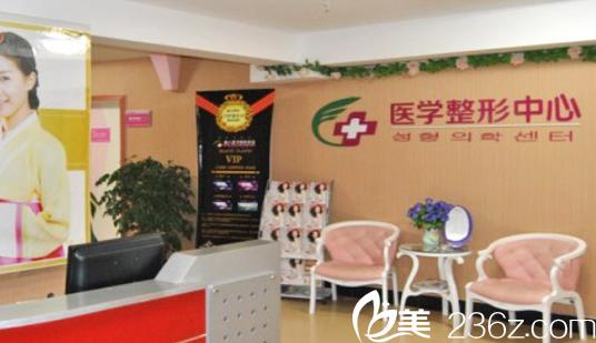 安徽淮南丽人整形美容医院