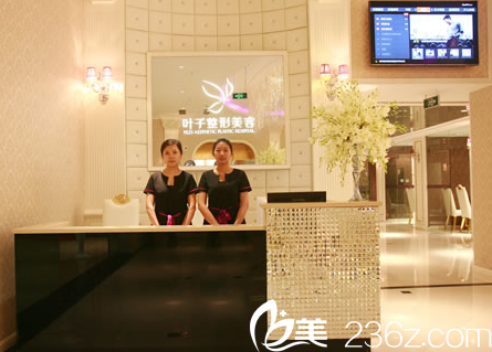 重庆叶子整形美容医院图片