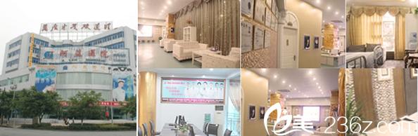 广安阿蓝医院整形美容科环境