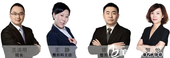 广安阿蓝医院整形美容专家团队