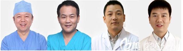 北京京美会医疗美容诊所部分医生