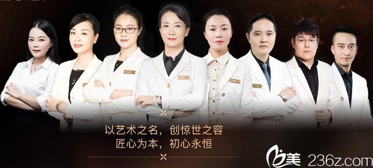整形专家团队_宁波艺星医疗美容