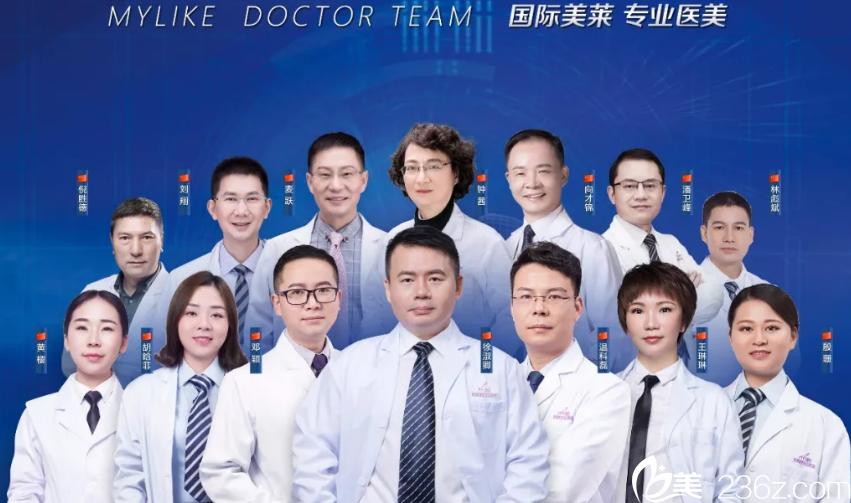 衡阳美莱医生团队