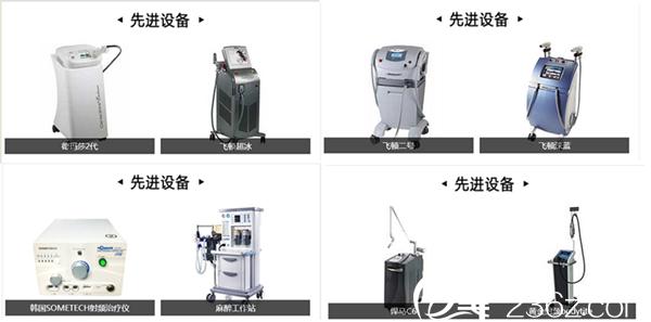 西宁夏都医疗整形医院设备仪器