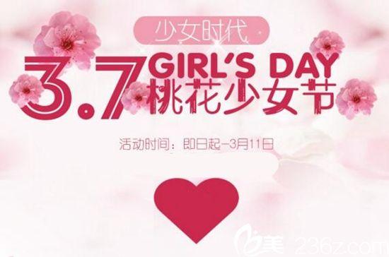 郑州华山整形3月优惠带你重返少女时代 680元让你拥有魅惑双眼皮