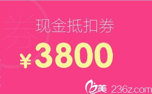 上海美立方女神节,护肤90元起