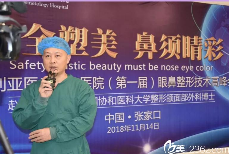 赵延峰博士接受媒体采访