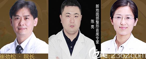 合肥博士专家团队