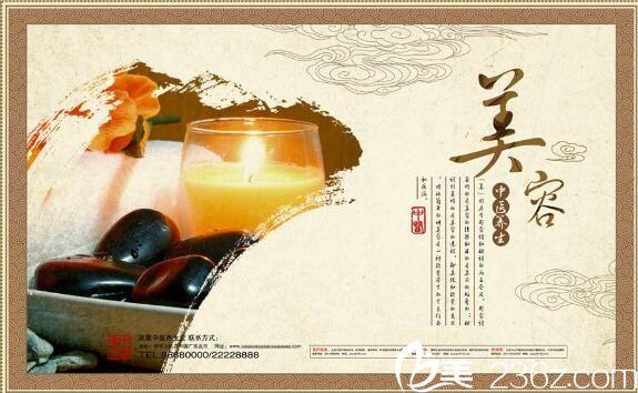 上海凯渥医疗美容门诊中医美容