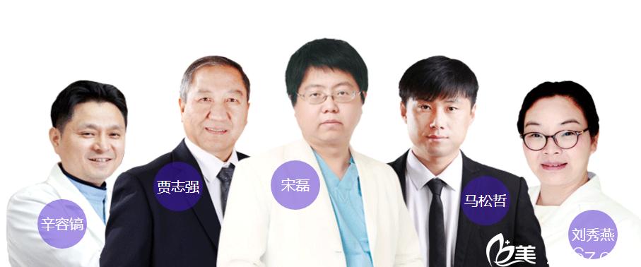北京斯嘉丽医疗美容诊所部分专家