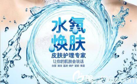 上海力信医疗美容医院刘素金水氧活肤