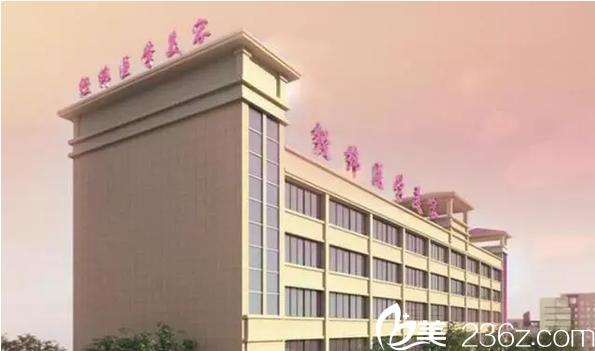 经纬整形_乐山经纬整形美容医院大楼