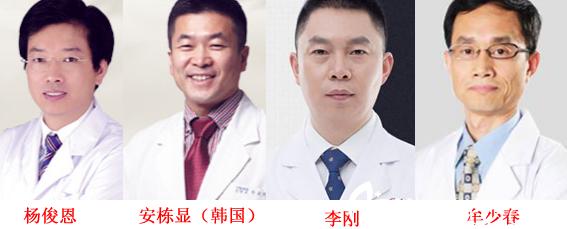 拥有强大专家团队的淮北东方美莱坞整形美容医院