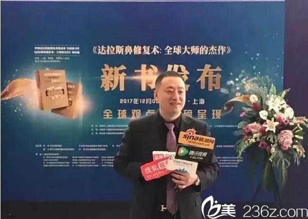 李战强教授新书发布