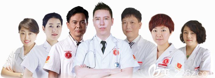 惠州瑞芙臣整形医院医生团队