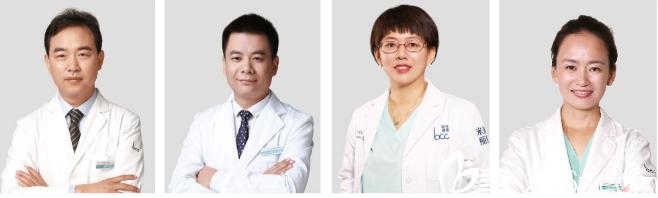 北京米扬丽格医疗美容医院部分专家