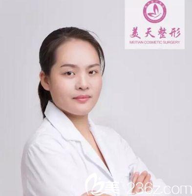 新乡美天整形皮肤美容科主任刘俊辉