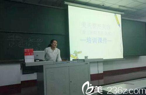 新乡美天整形皮肤美容医生刘俊辉