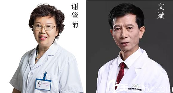 内江市金菊医疗美容医院环境专家团