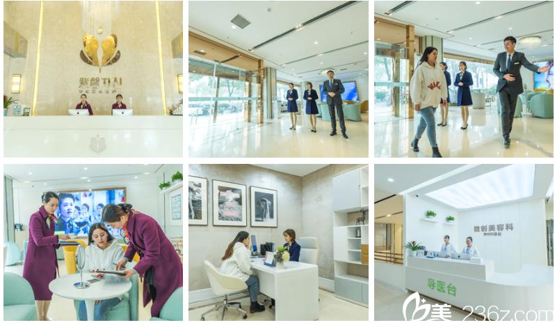 苏州紫馨美容医院环境