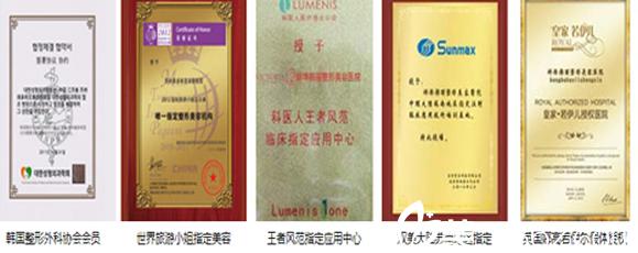 被很多品牌机构指定和定点整形美容医院的蚌埠韩丽