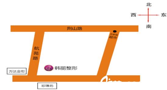 来蚌埠韩丽整形美容医院的来院路线