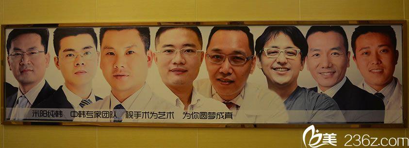 宁波米阳整形专家团队