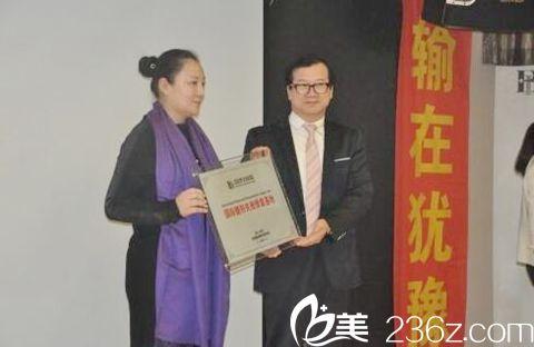 李弘基院长将整形修复基地授权牌授予丁虹萍女士