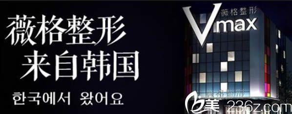 厦门薇格整形医院是来自韩国的整形技术