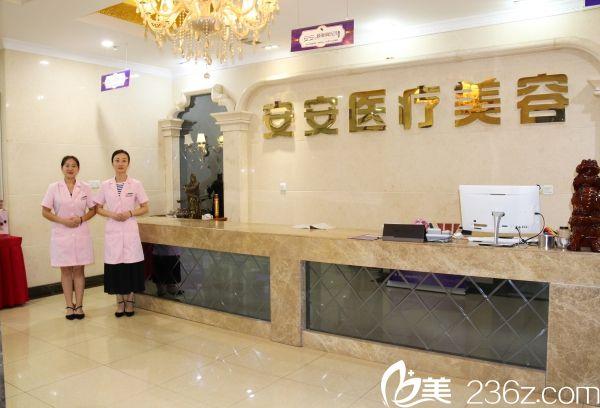南京安安整形医院