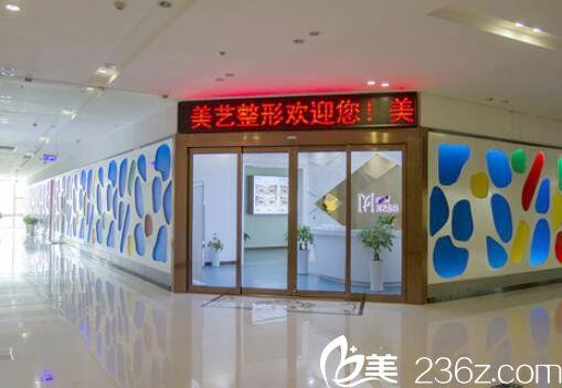 郑州美艺医疗美容诊所
