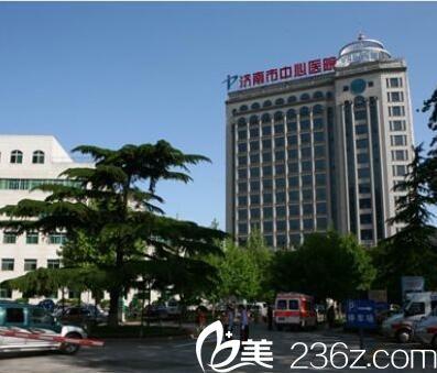 济南市中心医院整形外科大门