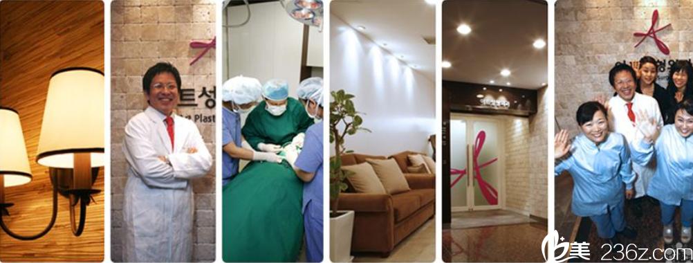 韩国Art整形外科医院