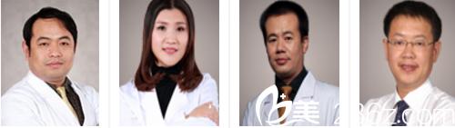 北京熙朵医疗美容医院部分医生