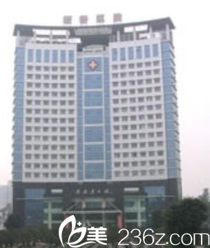 重庆新桥医院整形美容中心大楼