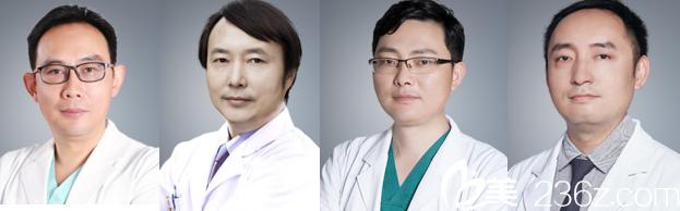 北京首玺丽格医疗美容诊所部分专家