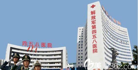 中国人民解放军第458医院整形美容科大楼