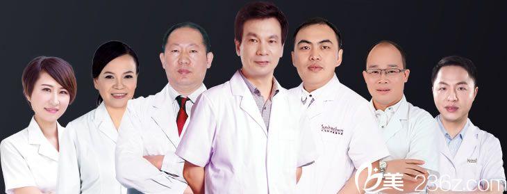 义乌阳光美容医院整形专家团队