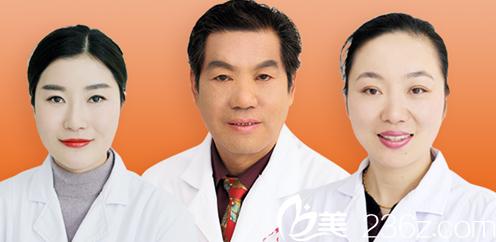 以程新德为代表的安徽.蚌埠国色整形美容医院的专家团队