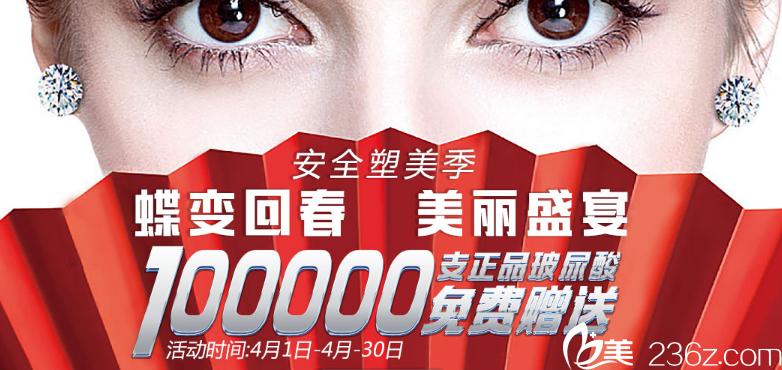 赣州亚韩医疗美容2018年4月整形价格最新整理 玻尿酸免费送