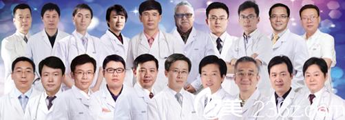 在杨子伟院长带领下的亳州东方美莱坞整形美容医院的专家团队