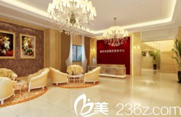 安徽安庆维多利亚整形美容医院内部环境